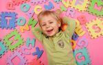 Весёлые словесные игры для детей и подростков