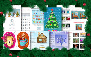 Новогодний квест для учеников 3-4 классов, или поиск спрятанного новогоднего сюрприза в школе