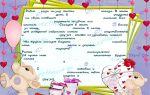 Игры-поздравления для именинника на день рождения и юбилей