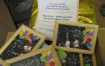 Увлекательное приключение для ребёнка на день рождения — подарок-квест