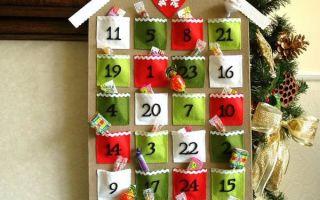 Новогодний адвент-календарь для детей